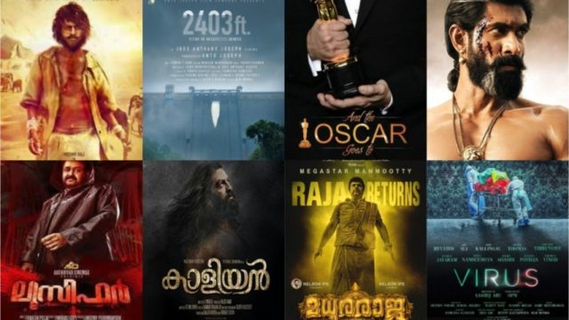 malayalam_movies_2019